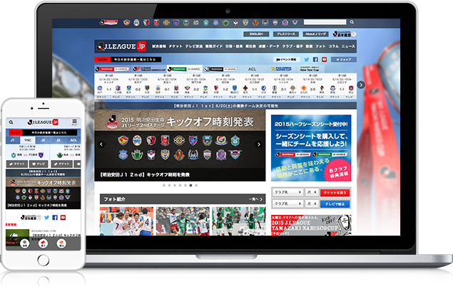 J.LEAGUE.jp